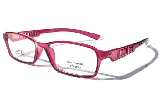 eyeglasses online shopping india